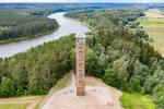 Novērošanas tornis Birstonā