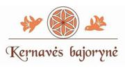 Konferenču un atpūtas centrs Kernaves bajoryne
